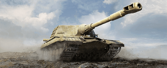 スペシャル] 戦車の進化: Object...